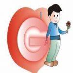 GAAN - Grupo de Apoio as Adoções Necessárias